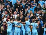 Игроки «Манчестер Сити» оплатят болельщикам поездку на финальный матч Кубка Англии