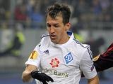 Данило СИЛВА: «Готов выступать за сборную Украины»