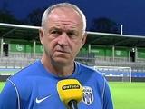 «Вольфсбург» перенес игру с «Десной» на запасной стадион и отменил пресс-конференцию Рябоконя