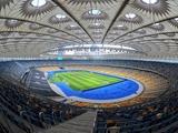 В Киеве перед финалом Лиги чемпионов поставят бетонные блоки для предотвращения терактов