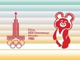 39 лет назад завершилась Олимпиада-1980 в Москве. Пять событий, которыми она запомнилась