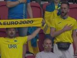 Нідерланди - Україна. Зняли прокляття та дивимось у майбутнє з позитивом !
