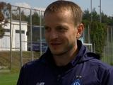 «Младшие» команды «Динамо» начали подготовку к новому сезону