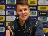 Руслан Ротань: «В первую очередь, мы готовим ребят для национальной сборной»