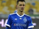 СМИ: «Трабзонспор» направил «Динамо» официальное предложение по Шепелеву