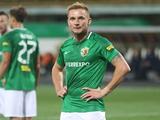 Денис Васин: «Получили от «Динамо» по заслугам»