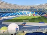 УЕФА попросила Украину и Польшу перенести товарищеский матч