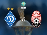 «Динамо» — «Заря»: кто лучший игрок матча?