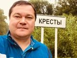 Московский «Спартак» подал в суд на журналиста, который назвал бывшего футболиста «Шахтера» обезьяной