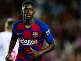«Барселона» планирует продлить контракт с Дембеле до 2025 года