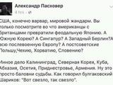 """Скоро самым страшным проклятием во всём мире будет: """"Чтобы вам Россия всю жизнь помогала""""..."""