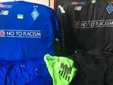 «Динамо» сыграет с «Ворсклой» в синей форме