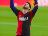 «Барселона» получит штраф за жест Месси в память о Марадоне (ФОТО)