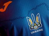Посольство США в Украине – о сборной: «Нам нравится новая форма. Слава Украине!»