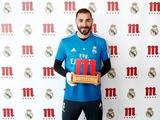 Бензема стал лучшим игроком «Реала» в этом сезоне