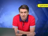 Игорь Цыганик: «Не понял поведения Шапаренко, который уехал из сборной»