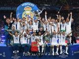 Финал Лиги чемпионов на «Олимпийском»: как это было