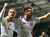 Трансферы «Динамо»: пять игроков, которые могут пополнить бюджет миллионами евро