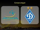 Астана vs ДК. Тяжёлая Победа на тяжёлом поле