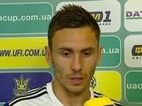 Сергей Рыбалка: «Мне после игры все говорили: хорошо, что тебя удалили»
