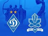 Один город, две легенды: «Сокол» пожелал успехов «Динамо» в матче с «Шахтером»