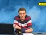 Игорь Цыганик: «У Луческу не было времени на то, чтобы «панькаться» с молодыми футболистами «Динамо»