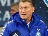 Олег Блохин: «Не попали в меня беляшом — плохо бросаете»