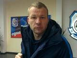 Руслан Фомин: «Цель «Мариуполя» — еврокубки»
