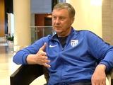 Александр Хацкевич: «Нам не хватило несыгранного матча в Мариуполе, чтобы стать чемпионами»