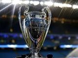 Лига чемпионов: полуфинальные пары
