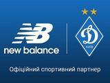 Источник: «С новой формой «Динамо» NB не продешевил»