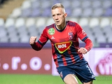 Иван Петряк забил за «Фехервар». Через две минуты после выхода на поле (ВИДЕО)