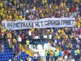 Заметит ли КДК ФФУ факт оскорбления вице-президента УЕФА? или ему помогут?