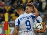 «Динамо» — «Александрия» — 1:0. Равняясь на Роналду