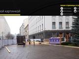 Здобули. Пропагандисти з фашистської Росії в центрі Києва.