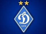 «Динамо» может начать партнерство с бухарестским «Динамо»