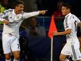 Роналду обидел Хамеса на тренировке «Реала» (ВИДЕО)