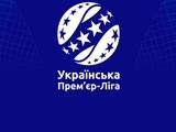 Утверждены даты и время начала матчей 14, 15 и 16 туров: «Динамо» стартует в субботу