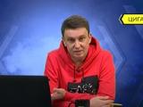 Игорь Цыганик: «Мариуполю» не так важно место в чемпионате, как отобрать очки у «Динамо»