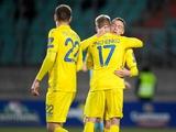 Люксембург — Украина — 1:2. Дефибриллятор
