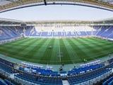 УПЛ выступила с заявлением относительно места проведения матча «Черноморец» — «Днепр-1»