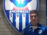 Юрий Яковенко перешел в «Анортосис»