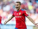 «Челси» готов предложить более 23 млн евро за нападающего сборной России