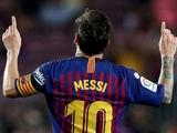 Ривалдо — о контракте Месси: «Лионель делает больше — привлекает спонсоров, СМИ, фанатов»