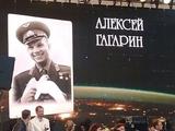 Орууу!!! Они не просто забыли как ракеты запускать, они забыли даже имя первого космонавта.