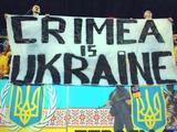ФИФА может ввести санкции против России из-за Крыма