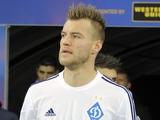 Андрей ЯРМОЛЕНКО: «Судья должен защищать футболистов»