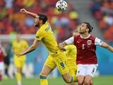 Украина — Австрия — 0:1. ВИДЕОобзор матча