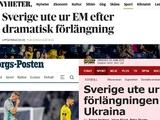 «Мяч упорно не хотел залетать в ворота Украины», — шведские СМИ о матче с Украиной