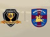 Команда второй лиги арендовала 13 игроков у «Днепра-1»